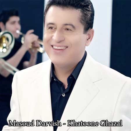 http://dl.rasanejavan.com/RadioJavan%201395/Azar%2095/06/Masoud-Darvish-Khatoone-Ghazal.jpg