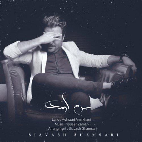 http://dl.rasanejavan.com/RadioJavan%201395/Azar%2095/06/Siavash-Ghamsari-Saram-Omad-1.jpg