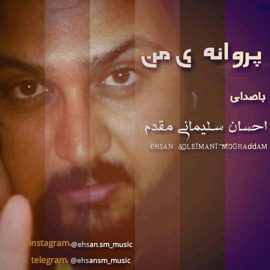 http://dl.rasanejavan.com/RadioJavan%201395/Azar%2095/07/Ehsan.jpg