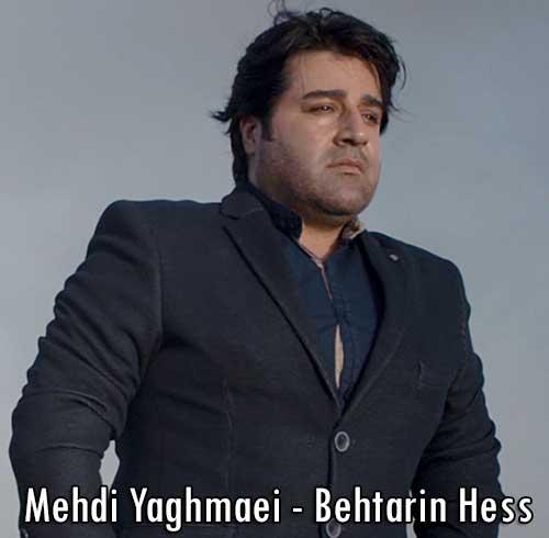 http://dl.rasanejavan.com/RadioJavan%201395/Azar%2095/07/Mehdi-Yaghmaei-Behtarin-Hess.jpg