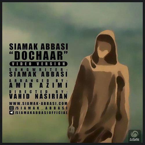 http://dl.rasanejavan.com/RadioJavan%201395/Azar%2095/07/Siamak-Abbasi-Dochaar.jpg