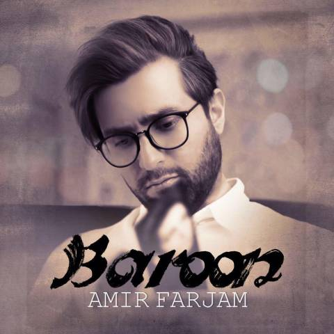 http://dl.rasanejavan.com/RadioJavan%201395/Azar%2095/07/amir-farjam-baroon.jpg