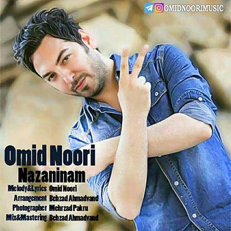 http://dl.rasanejavan.com/RadioJavan%201395/Azar%2095/07/omidnoori640.jpg