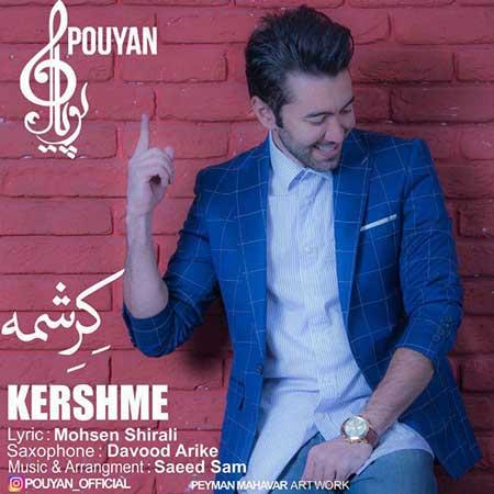 http://dl.rasanejavan.com/RadioJavan%201395/Azar%2095/08/Pouyan---Kereshmeh.jpg