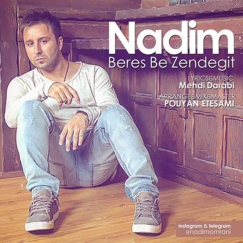 http://dl.rasanejavan.com/RadioJavan%201395/Azar%2095/08/nadim-beres-be-zendegit.jpg