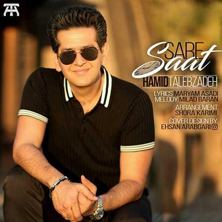 http://dl.rasanejavan.com/RadioJavan%201395/Azar%2095/09/Hamid-Talebzadeh-Sare-Saat-1024x1024.jpg