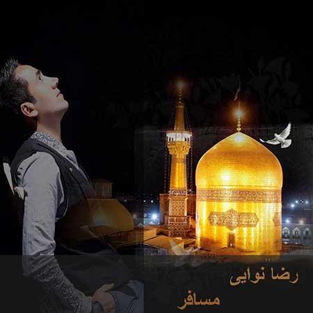 http://dl.rasanejavan.com/RadioJavan%201395/Azar%2095/09/Reza-Navaie---Mosafer.jpg