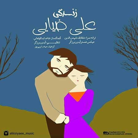 http://dl.rasanejavan.com/RadioJavan%201395/Azar%2095/11/Ali-Ziyaei.jpg