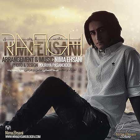 http://dl.rasanejavan.com/RadioJavan%201395/Azar%2095/11/Nima-Ehsani---Rafigh.jpg
