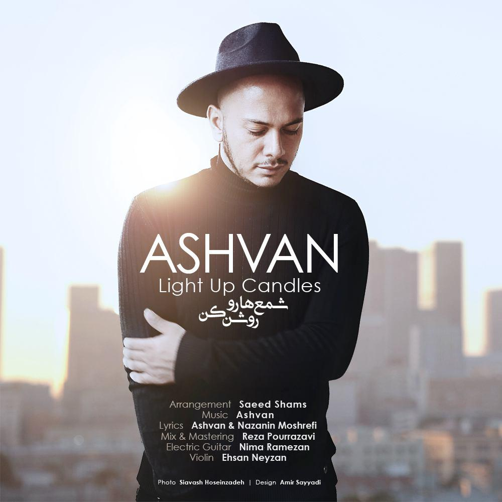 http://dl.rasanejavan.com/RadioJavan%201395/Azar%2095/11/n/ash.jpg