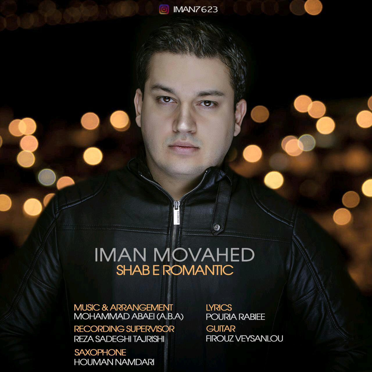 http://dl.rasanejavan.com/RadioJavan%201395/Azar%2095/13/movahed.jpg