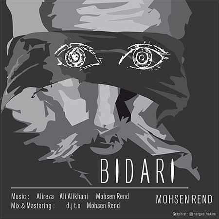 http://dl.rasanejavan.com/RadioJavan%201395/Azar%2095/14/Mohsen-Rend---Bidaari.jpg