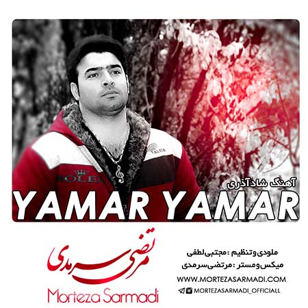 http://dl.rasanejavan.com/RadioJavan%201395/Azar%2095/14/Morteza-Sarmadi.jpg