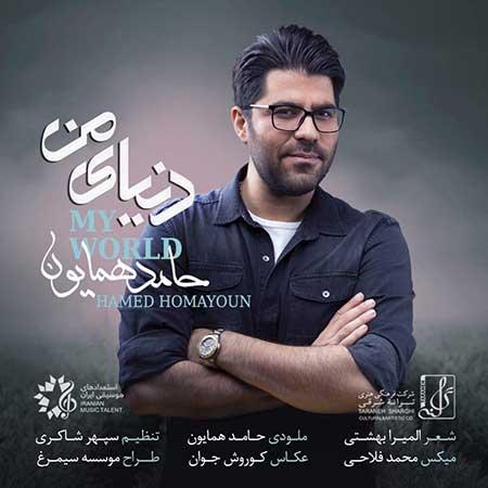 http://dl.rasanejavan.com/RadioJavan%201395/Azar%2095/14/alireza/Hamed-Homayoun-1024x1024.jpg
