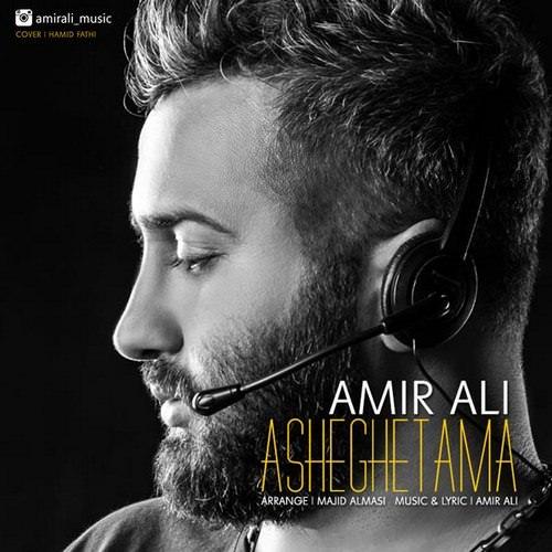 http://dl.rasanejavan.com/RadioJavan%201395/Azar%2095/16/new/AmirAli-Asheghetama-1.jpg