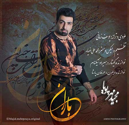 http://dl.rasanejavan.com/RadioJavan%201395/Azar%2095/16/new/majid.jpg