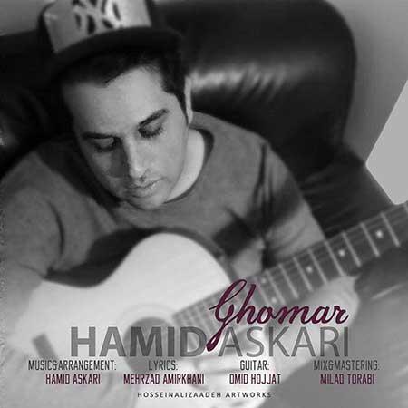 http://dl.rasanejavan.com/RadioJavan%201395/Azar%2095/17/n/Hamid-Askari-Ghomar.jpg