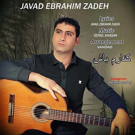http://dl.rasanejavan.com/RadioJavan%201395/Azar%2095/17/n/Javad--Ebrahim--Zadeh---Kenaram--Bash.jpg