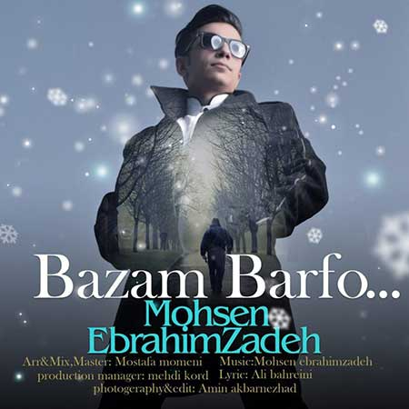 http://dl.rasanejavan.com/RadioJavan%201395/Azar%2095/17/n/Mohsen-Ebrahimzadeh-Bazam-Barf-1024x1024.jpg