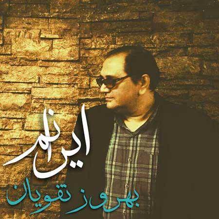 http://dl.rasanejavan.com/RadioJavan%201395/Azar%2095/17/n/behrouz.jpg