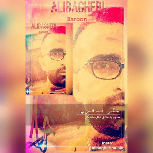 http://dl.rasanejavan.com/RadioJavan%201395/Azar%2095/18/Ali-Bagheri-Baroon-1.jpg