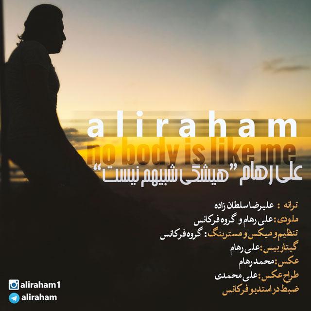 http://dl.rasanejavan.com/RadioJavan%201395/Azar%2095/18/Ali-Raham-Hishki-Shabiham-Nist-1.jpg