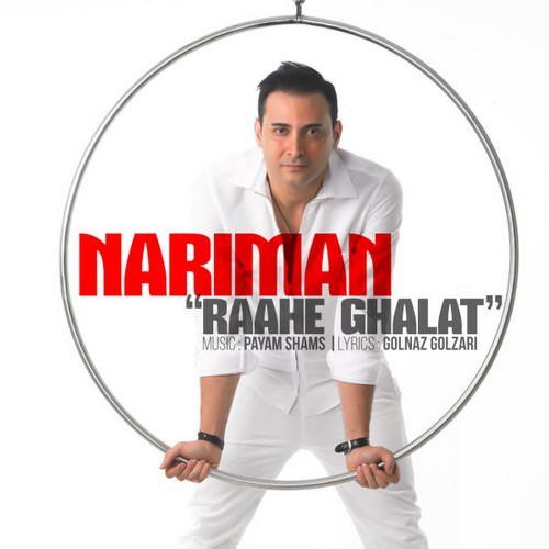 http://dl.rasanejavan.com/RadioJavan%201395/Azar%2095/18/Nariman-Raahe-Ghalat-1.jpg
