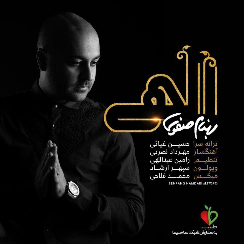 http://dl.rasanejavan.com/RadioJavan%201395/Azar%2095/20/Behnam-Safavi-Elahi-1024x1024.jpg