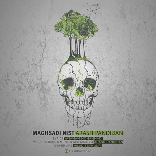 http://dl.rasanejavan.com/RadioJavan%201395/Azar%2095/21/Arash-Pandidan-Maghsadi-Nist.jpg