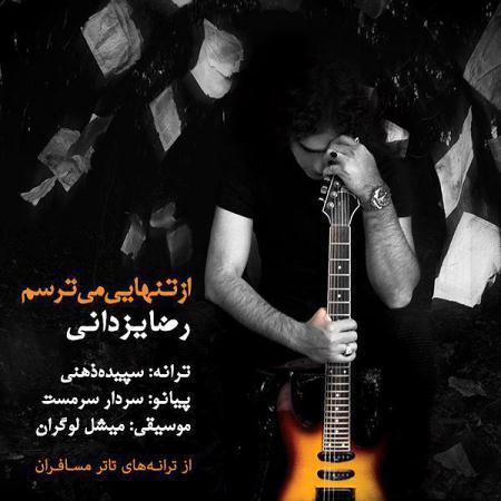 http://dl.rasanejavan.com/RadioJavan%201395/Azar%2095/21/RezaYazdani-Az-Tanhayi-Mitarsam.jpg