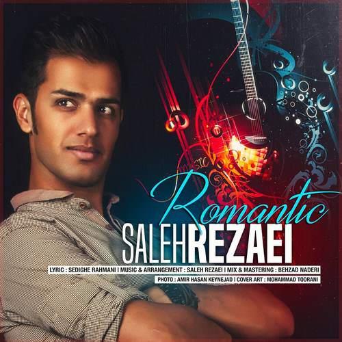 http://dl.rasanejavan.com/RadioJavan%201395/Azar%2095/21/Saleh-Rezaei-Romantic-1.jpg