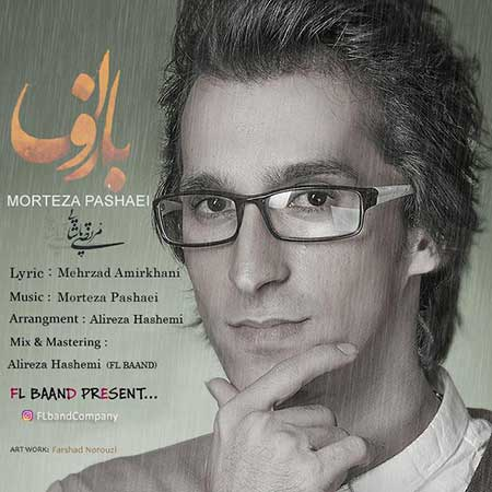 http://dl.rasanejavan.com/RadioJavan%201395/Azar%2095/24/Morteza-Pashaei---Baroon-%28Radio-Edit-FLbaand-Present%29.jpg