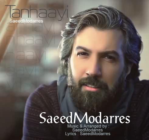 http://dl.rasanejavan.com/RadioJavan%201395/Azar%2095/24/Saeid-Modarres-Tanhayi.jpg