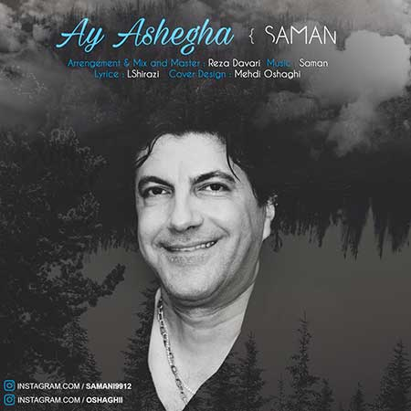 http://dl.rasanejavan.com/RadioJavan%201395/Azar%2095/24/Saman---Ay-Ashegha.jpg