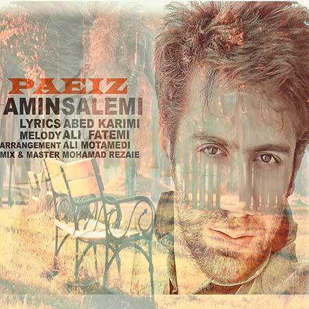 http://dl.rasanejavan.com/RadioJavan%201395/Azar%2095/24/n/Amin-Salemi---Paeiz.jpg