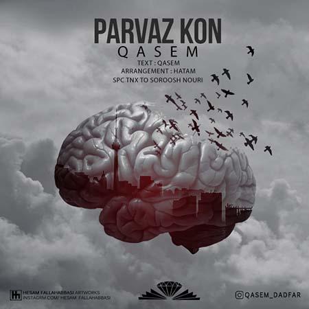 http://dl.rasanejavan.com/RadioJavan%201395/Azar%2095/25/milad/Qasem%20-%20Parvaz%20Kon.jpg