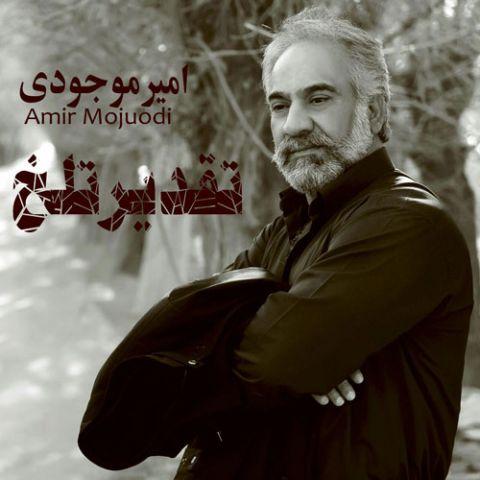 http://dl.rasanejavan.com/RadioJavan%201395/Azar%2095/25/milad/amir-mojuodi-taghdir-talkh.jpg