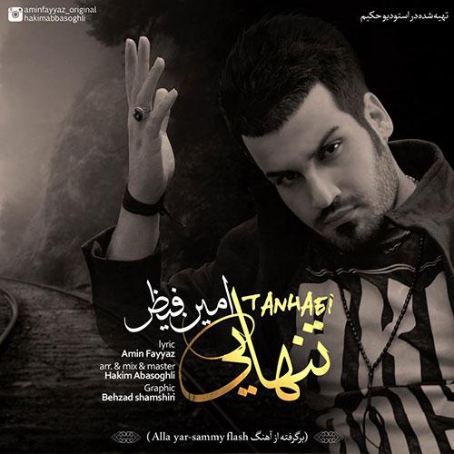 http://dl.rasanejavan.com/RadioJavan%201395/Azar%2095/26/Amin-Fayyaz-Tanhaei.jpg
