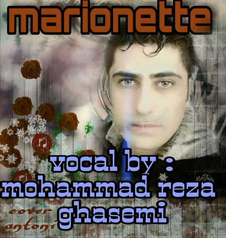 http://dl.rasanejavan.com/RadioJavan%201395/Azar%2095/26/Mohammadreza-Ghasemi.jpg