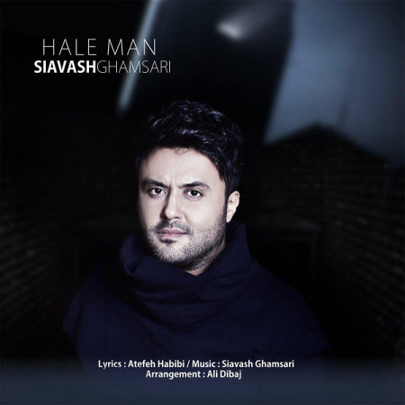 http://dl.rasanejavan.com/RadioJavan%201395/Azar%2095/26/Siavash-Ghamsari-Hale-Man.jpg