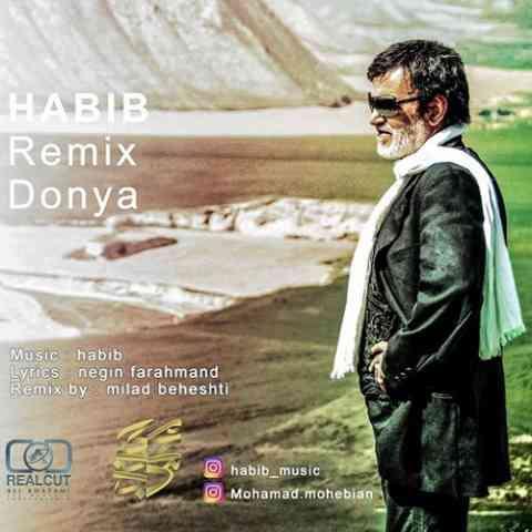 http://dl.rasanejavan.com/RadioJavan%201395/Azar%2095/27/Habib-Donya.jpg