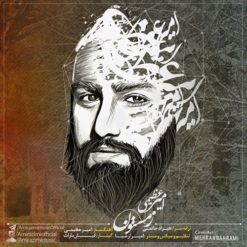 http://dl.rasanejavan.com/RadioJavan%201395/Azar%2095/29/Amir-Azimi-Zemestoon.jpg