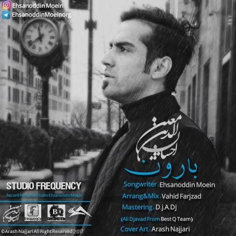 http://dl.rasanejavan.com/RadioJavan%201395/Bahman%2095/01/148485360631423682ehsanoddin-moein-baroon.jpg