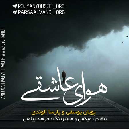 http://dl.rasanejavan.com/RadioJavan%201395/Bahman%2095/01/Parsa.jpg