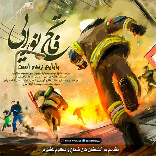 http://dl.rasanejavan.com/RadioJavan%201395/Bahman%2095/02/Fateh-Nooraee-Babayam-Zende-Ast.jpg