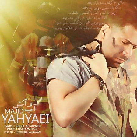 http://dl.rasanejavan.com/RadioJavan%201395/Bahman%2095/02/Majid-Yahyaei-Abo-Atash.jpg