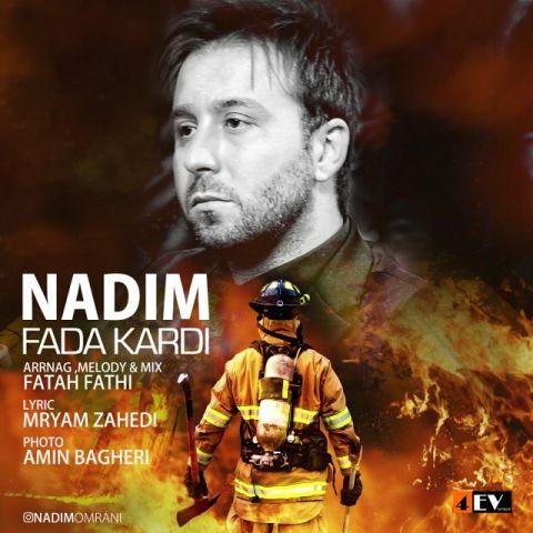 http://dl.rasanejavan.com/RadioJavan%201395/Bahman%2095/02/nadim-fada-kardi.jpg