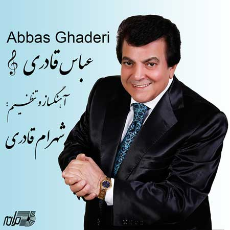 http://dl.rasanejavan.com/RadioJavan%201395/Bahman%2095/03/Abbas-Ghaderi-Tobeh.jpg