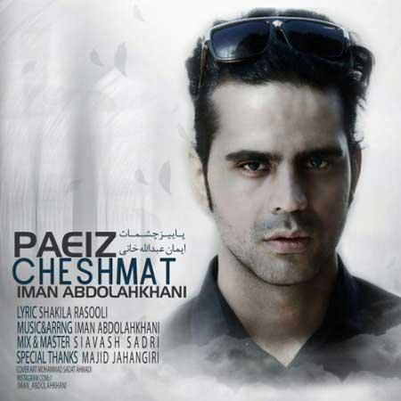 http://dl.rasanejavan.com/RadioJavan%201395/Bahman%2095/03/Iman-Abdollahkhani-Paeize-Cheshmat.jpg