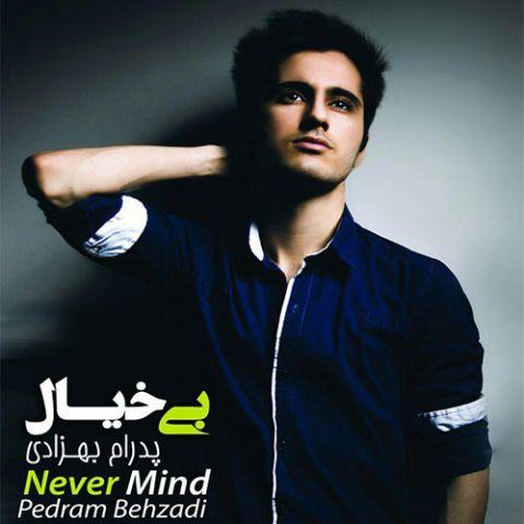 http://dl.rasanejavan.com/RadioJavan%201395/Bahman%2095/04/pedram-behzadi-bi-khial.jpg